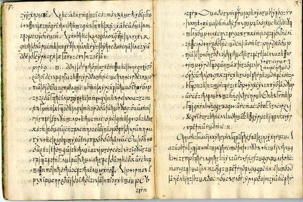 The Copiale cipher