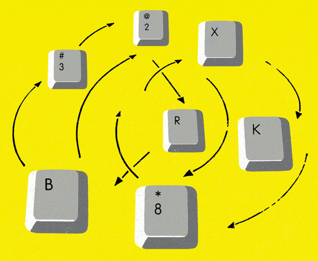 Bypassing the password [image courtesy David Pohl via The New York Times].